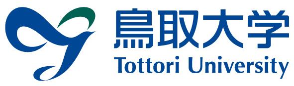Kuliah Pakar dari TOTTORI UNIVERSITY